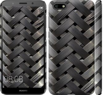 Чехол на Huawei Y5 2018 Металлические фоны