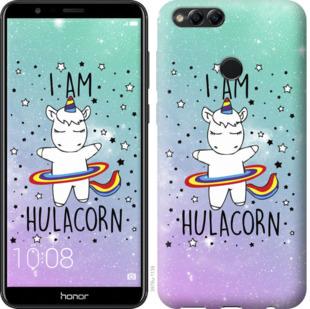 Чехол на Huawei Honor 7X Im hulacorn