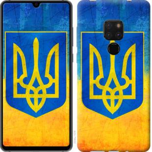 Чехол на Huawei Mate 20 Герб Украины