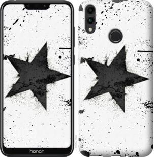 Чехол на Huawei Honor 8C Звезда