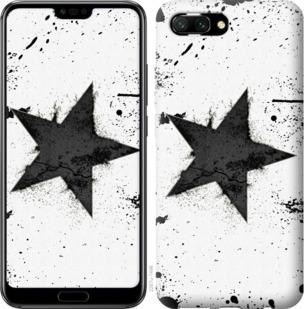 Чехол на Huawei Honor 10 Звезда