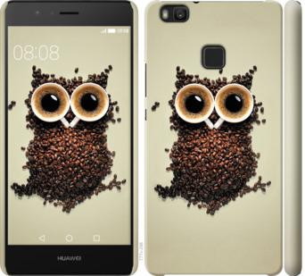 Чехол на Huawei P9 Lite Сова из кофе