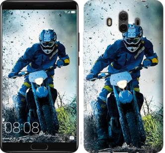 Чехол на Huawei Mate 10 Мотокросс