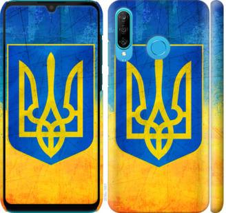 Чехол на Huawei P30 Lite Герб Украины