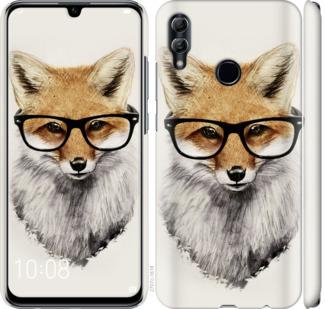 Чехол на Huawei Honor 10 Lite Лис в очках