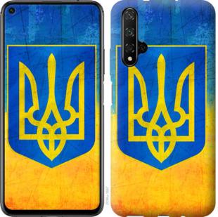 Чехол на Huawei Honor 20 Герб Украины