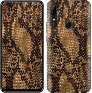 Чехол на Huawei P Smart Z Змеиная кожа