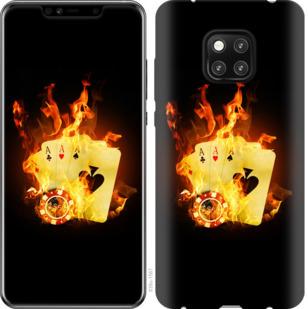 Чехол на Huawei Mate 20 Pro Горящие карты