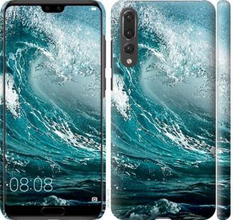 Чехол на Huawei P20 Pro Морская волна