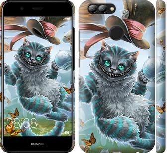 Чехол на Huawei Nova 2 Чеширский кот 2