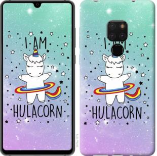 Чехол на Huawei Mate 20 Im hulacorn