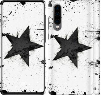 Чехол на Huawei P30 Звезда