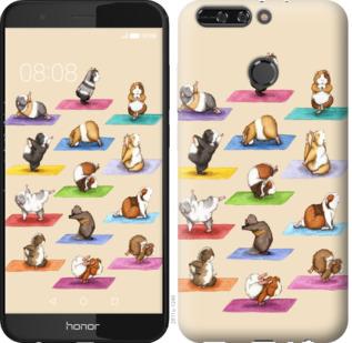 Чехол на Huawei Honor V9 / Honor 8 Pro Йога морских свинок