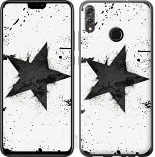 Чехол на Huawei Honor 8X Звезда