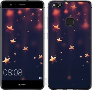 Чехол на Huawei P10 Lite Падающие звезды
