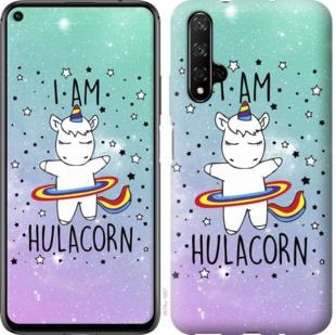 Чехол на Huawei Honor 20 Im hulacorn
