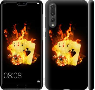 Чехол на Huawei P20 Pro Горящие карты