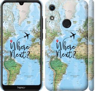 Чехол на Huawei Honor 8A Путешествие
