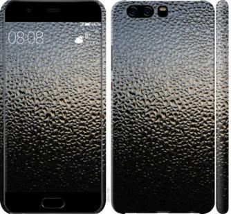 Чехол на Huawei P10 Мокрое стекло