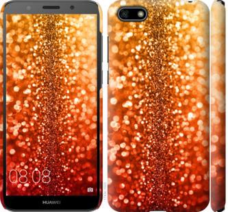 Чехол на Huawei Y5 2018 Звездная пыль