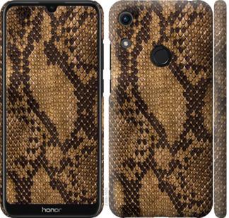 Чехол на Huawei Honor 8A Змеиная кожа