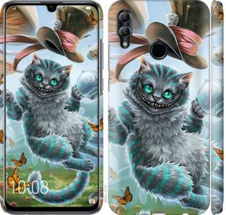Чехол на Huawei Honor 10 Lite Чеширский кот 2