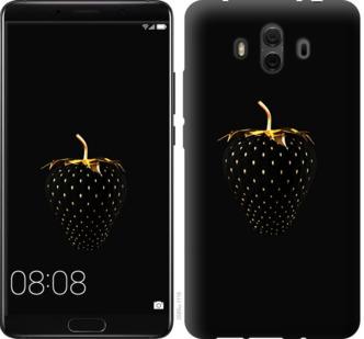 Чехол на Huawei Mate 10 Черная клубника