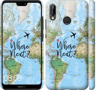 Чехол на Huawei P20 Lite Путешествие