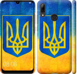 Чехол на Huawei P Smart 2019 Герб Украины