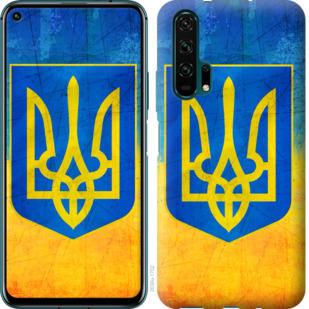 Чехол на Huawei Honor 20 Pro Герб Украины