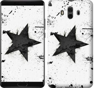 Чехол на Huawei Mate 10 Звезда