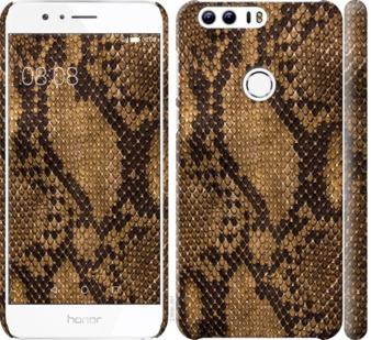 Чехол на Huawei Honor 8 Змеиная кожа