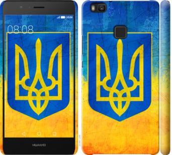 Чехол на Huawei P9 Lite Герб Украины