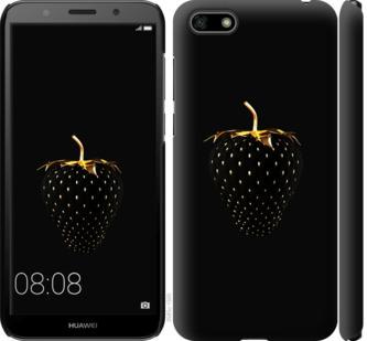 Чехол на Huawei Y5 2018 Черная клубника