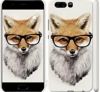 Чехол на Huawei P10 Лис в очках