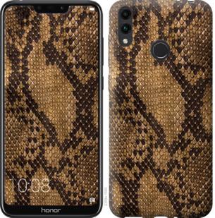 Чехол на Huawei Honor 8C Змеиная кожа