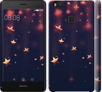 Чехол на Huawei P9 Lite Падающие звезды