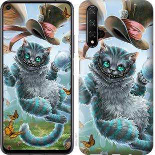 Чехол на Huawei Honor 20 Чеширский кот 2