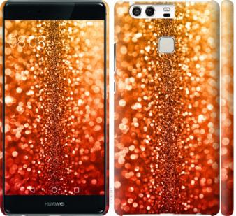 Чехол на Huawei P9 Звездная пыль