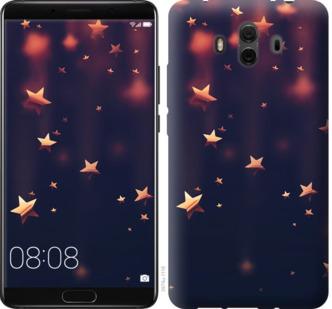 Чехол на Huawei Mate 10 Падающие звезды