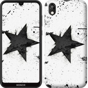 Чехол на Huawei Honor 8S Звезда