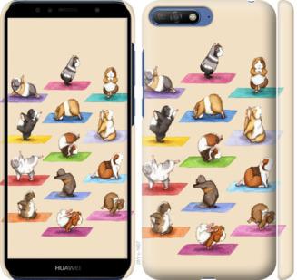 Чехол на Huawei Honor 9 Йога морских свинок
