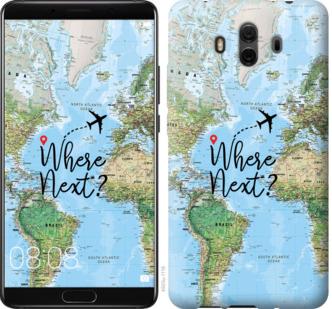 Чехол на Huawei Mate 10 Путешествие