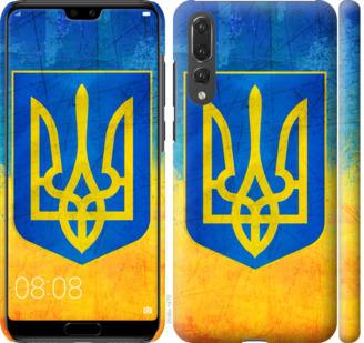 Чехол на Huawei P20 Pro Герб Украины