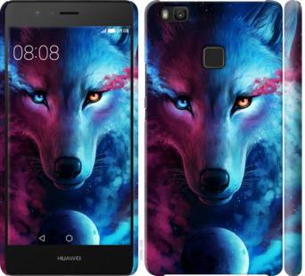 Чехол на Huawei P9 Lite Арт-волк
