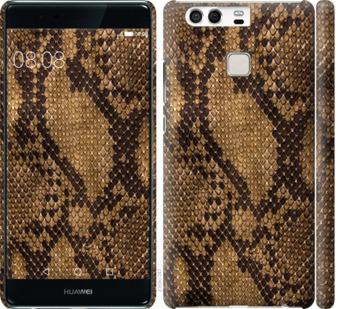 Чехол на Huawei P9 Змеиная кожа