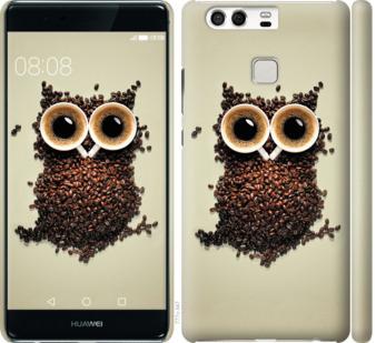 Чехол на Huawei P9 Сова из кофе