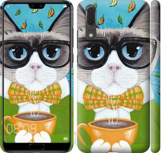 Чехол на Huawei P20 CatandCoffee