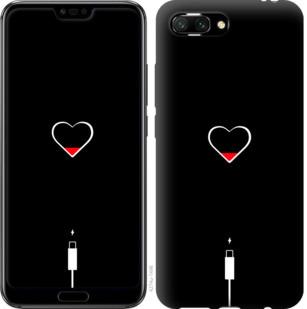 Чехол на Huawei Honor 10 Подзарядка