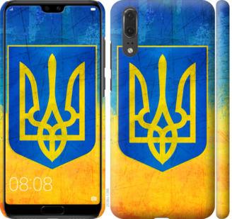 Чехол на Huawei P20 Герб Украины